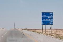 Straßenschild an der Straße nach Azraq